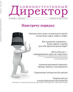 AD24_cover (1)