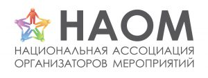 наом_логотип финал
