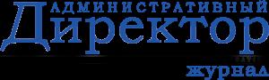 лого админ дир