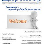 AD25-cover.меньшjpg