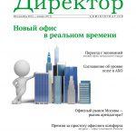 AD29-cover