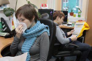 За гриппом на работу!
