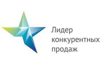 Начался прием заявок на конкурс лучших российских компаний в сфере закупок