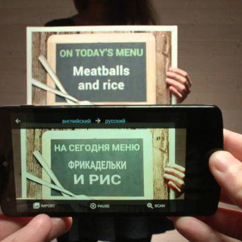 Google обновила приложение мгновенного перевода с помощью камеры