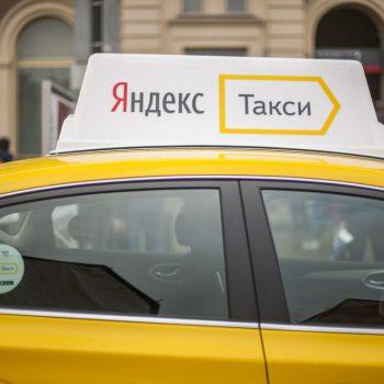 «Яндекс.Такси» протестирует мониторинг усталости водителей