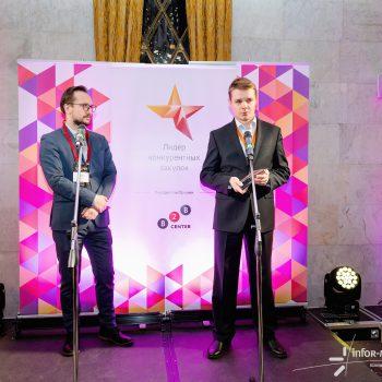 В Москве выбрали лучших закупщиков России