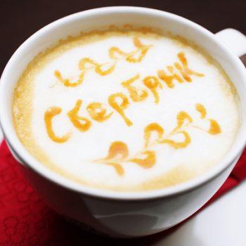 Сбербанк планирует продавать кофе в отделениях