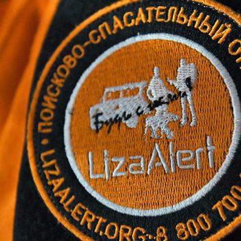 Пятерочка и «Лиза Алерт» запустили «Островки безопасности» в 65 регионах
