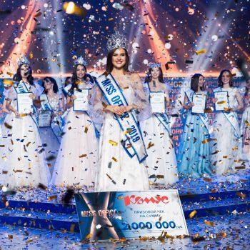 Титул «Мисс Офис –  2019» и 2 000 000 рублей уехали в Новосибирск