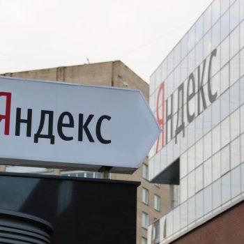 «Яндекс» может арендовать офис в «Москва-Сити» за 1,5 млрд рублей в год