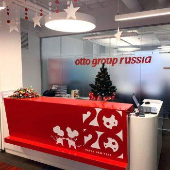 Новогодние мышки вOttoGroupRussia