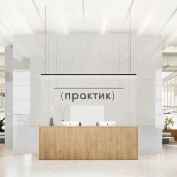 Петербургская сеть коворкингов вложит 210 млн руб. в открытие двух объектов в Москве