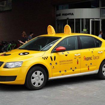 Сервис «Яндекс.Такси» добавил в приложение возможность предзаказа поездки