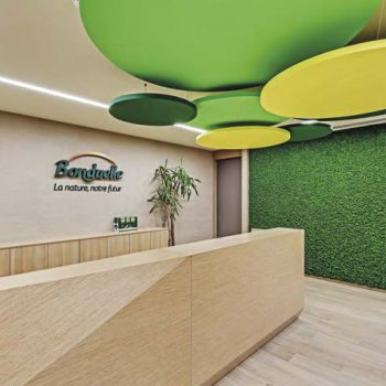 La Nature, Notre Futur в новом офисе «Бондюэль»