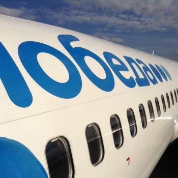 «Победа» вводит услугу возврата авиабилета за 500 рублей на фоне коронавируса