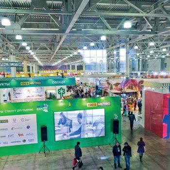 Фестиваль идей на METRO EXPO 2015
