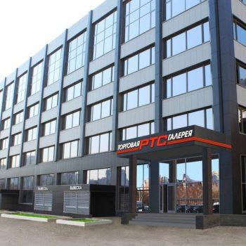 В Москве открылся новый бизнес-центр «РТС Измайловский»