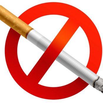 Новые ограничения для курильщиков вводятся с 1 января