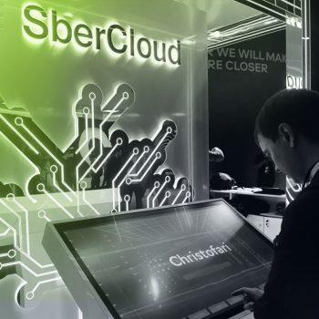 Сбер создал сервис для создания виртуальных рабочих мест