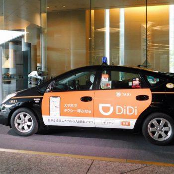 Агрегатор такси DiDi «идет» по России