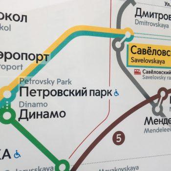 """На """"Савеловской"""" построят первый бизнес-центр класса А с парковкой для каршеринга"""
