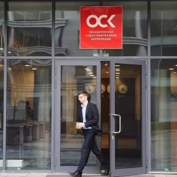 ОСК завершает переезд головного офиса в Санкт-Петербург