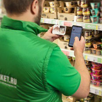 «СберМаркет»: после возвращения сотрудников с «удаленки» в сервисе отмечен всплеск заказов сладостей в офисы